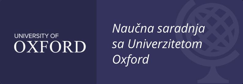 Naučna saradnja sa Univerzitetom Oxford